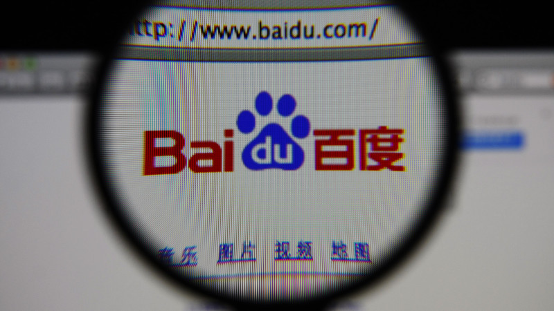 baidu-magnifying-glass-ss-1920-800x450